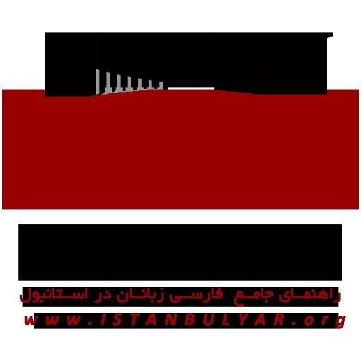 istanbulyar